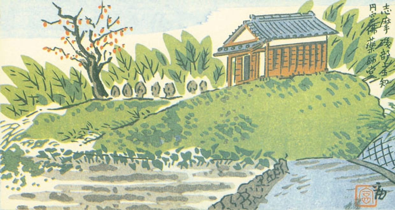 円空仏薬師堂
