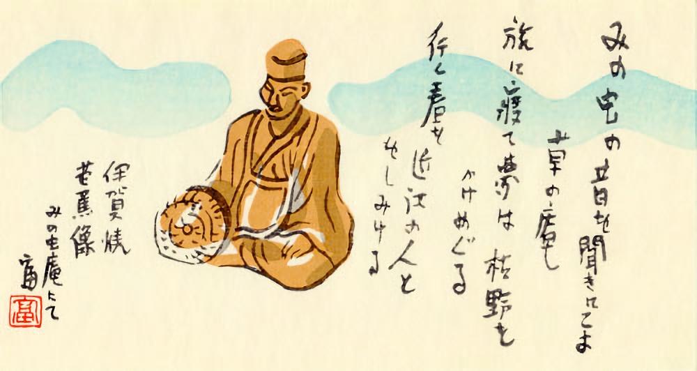 伊賀焼芭蕉像