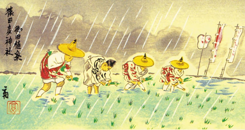 猿田彦お田植え祭