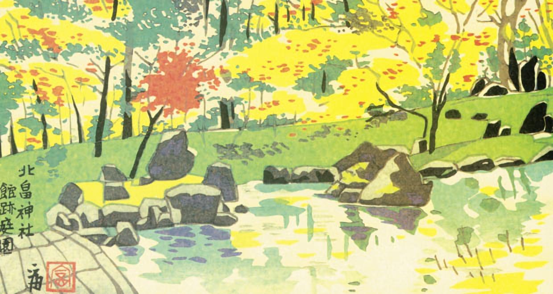 北畠神社館跡庭園